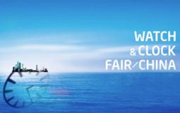 Watch & Clock Fair China 2019